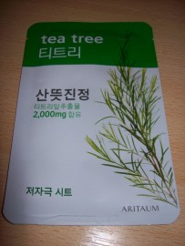 Aritaum - Fresh Power Essence Mask - Tea Tree